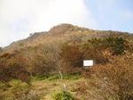 赤城山 荒山高原